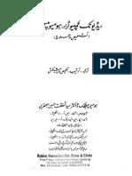 Radionic Computer. Book.pdf