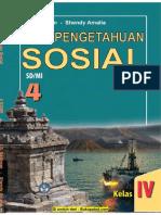 Sd4ips IPS Sadiman (1)