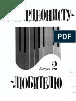 sheets-Sovjet-Componist Moskou 1977 - Accordéoniste Amateur (Volume 2).pdf