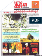 Pyimyanmar Journal No 1066.pdf
