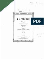 Anton ARENSKY - 12 Pièces Pour Piano - Op66 - 4 Mains