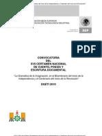 CONVOCATORIA XVII CERTAMEN NACIONAL DE CUENTO, POESÍA Y ESCRITURA DOCUMENTAL