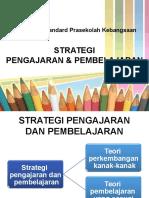 08 Strategi P&P