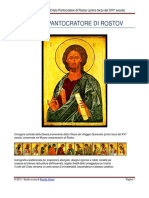 Studio dell'icona del Cristo Pantocratore di Rostov (primo terzo del XVI° secolo),Scheda Dei Colori