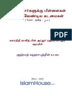 ta_Mainland_Parents.pdf