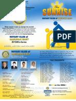 RCDE Sunrise Induction Issue