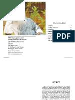Gnanothayam-Sadhguru-tamilnavarasam.com.pdf