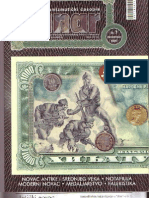 Serbia Dinar 07-1997
