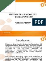 Recuros/Articulo 1