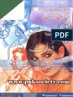Jasoosi_Digest_March_2017_Paksociety_com.pdf