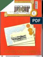Serbia Dinar 08-1998