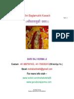 Shri Baglamukhi Kavach (श्री बगलामुखि कवच)