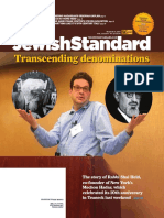Jewish Standard, March 10, 2017