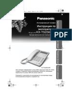 Panasonic KX TS2565UA