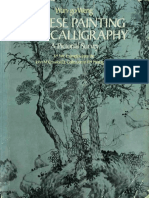 Chinese Painting and Calligraphy (Art Ebook).pdf