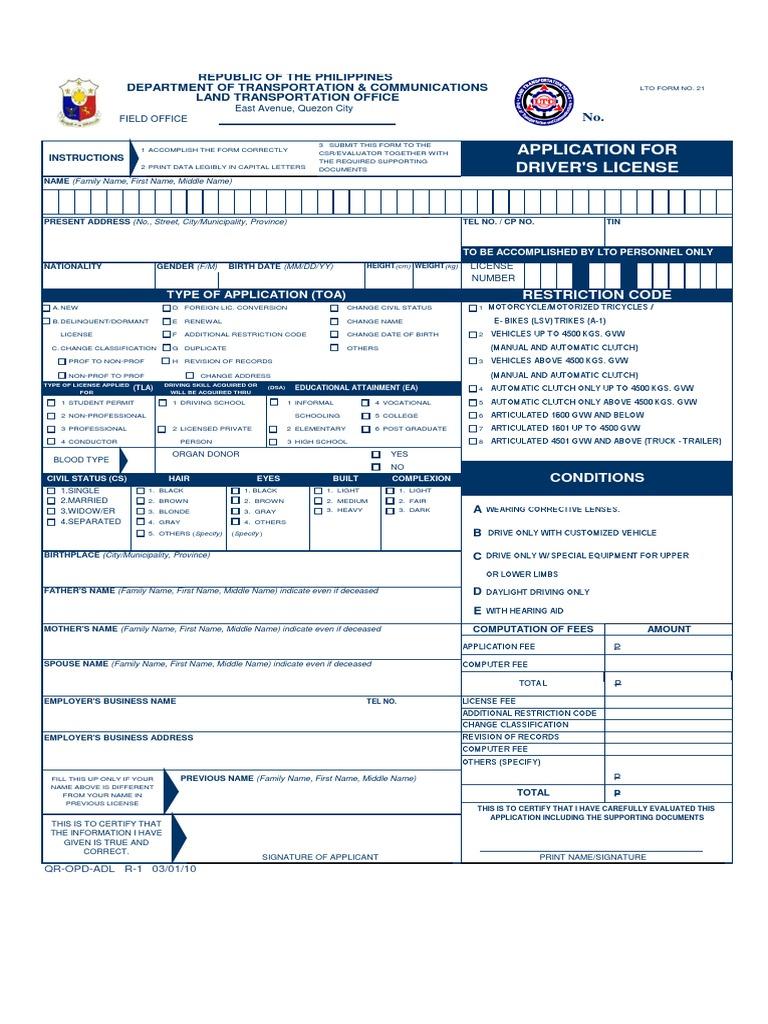 Dotc-lto-form-21 pdf Dotc-lto-form-21 Dotc-lto-form-21 Dotc-lto-form-21 pdf Dotc-lto-form-21 pdf Dotc-lto-form-21 pdf Dotc-lto-form-21 Dotc-lto-form-21 pdf pdf pdf