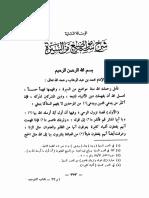 Sittatu mawadhi minas siroh.pdf