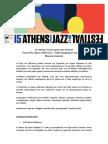 Atjf 2015 Αναλυτικό Πρόγραμμα Συναυλιών