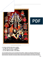 Ar Dasha Mahavidya