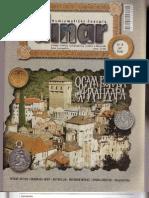 Serbia Dinar 09-1998