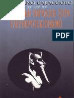 Ermhtikh-Paradosh-Eleftherotktonismo-PER.pdf