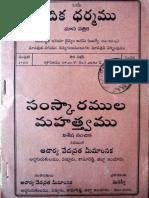 sanskaramulu.pdf
