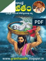Bhagavatham_BrahamaSriChagantiKoteshwaraRaoSharma_mohanpublications.pdf
