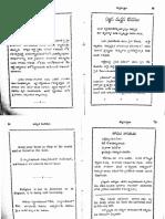 AMRUTHA-BINDUVULU-swami-Vidyaprakashananda-2-of-3.pdf