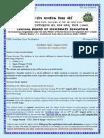 16 Guidelines for Conduct of Avishkar Quiz August