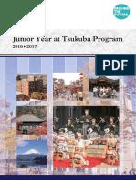 Junior Year at Tsukuba Program パンフ2016-2017 pdf