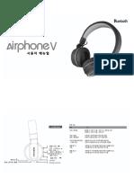 Airphonev Korean Manual