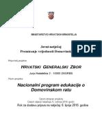 Prijava Generalskog zbora na natječaj Ministarstva branitelja