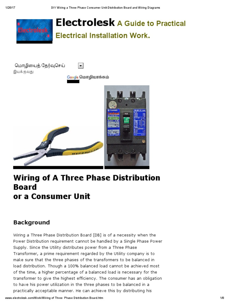 Wiring Of A Three Phase Distribution Board Or A Consumer Unit ...