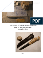 COMO HACER UN CUCHILLO FINLANDES EN RUSO.pdf