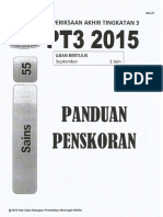 SKEMA TRIAL MRSM PT3.pdf