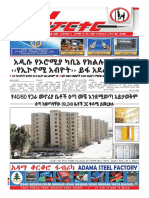 Reporter Issue 1759