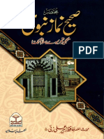 Complete NAMAZ-e-NABAWI (Alaihimussalam) From Saheh-ul-Isnad AHADITH (by Sheikh Zubair Ali Zai r.a) (2)