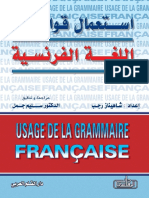 French Grammer Usage 01