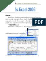 Ms Excel 2003 Www.4ulearn.com