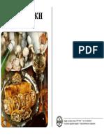 Gurmanski kuvar.pdf