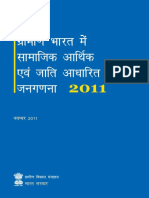 Caste_Census_book_17-11-2011.pdf