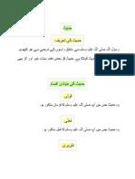 Intro to Hadith