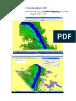 8 Global Mapper طريقة حساب مناطق معرضة للغرق في برنامج.pdf