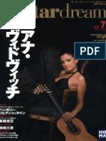 250122173-Gendai-Guitar-Magazine-No-7.pdf