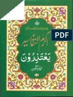 PARAH-11-TAFSEER.pdf