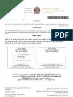 Scan from Xerox7535_ Kentech- abu Dhabi.pdf