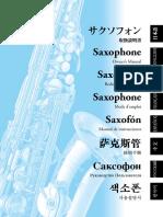 Saxophones  yamaha.pdf