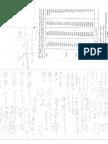 formulario -1.pdf