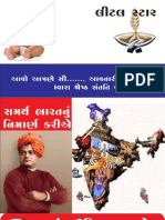 Balaji Tambe Garbh Sanskar Book In Hindi Pdf