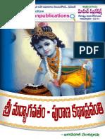 Sri madbhagavatha